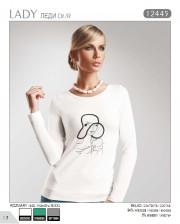 Женские блузки распродажа в самаре