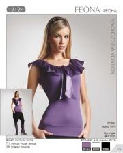 Одежда для женщин модная Самара